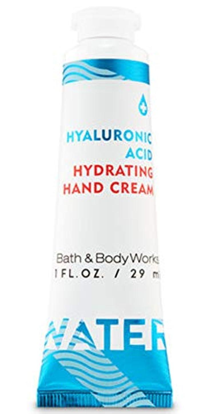 アリスペシャリスト嬉しいですバス&ボディワークス ハンドクリーム ウォーター ヒアルロン酸 シアバター スキンケア 保湿 潤い 栄養 Bath & Body Works