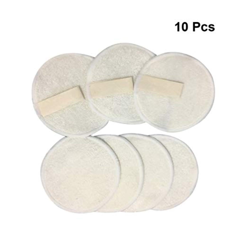 Healifty 10ピース竹メイクリムーバーパッド3層フェイシャルパッド再利用可能なフェイシャルクリーニングパッドメイクパッド用女性レディ