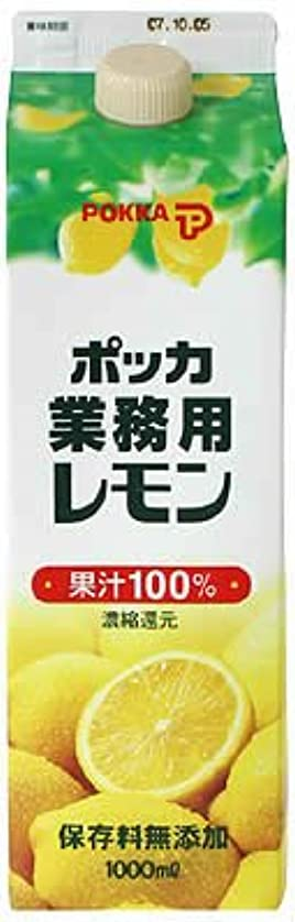主セマフォコットンポッカレモン 果汁100% 保存料無添加 1L