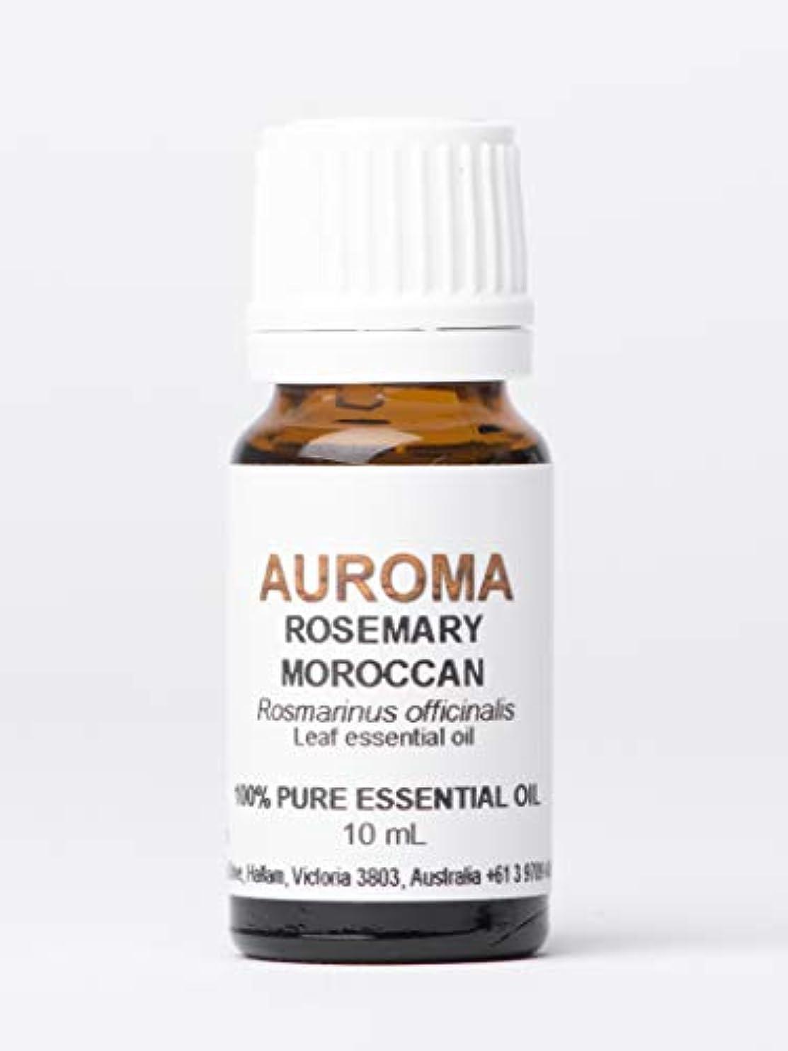 アルネチューブ海藻AUROMA ローズマリー(CT-2) 10ml