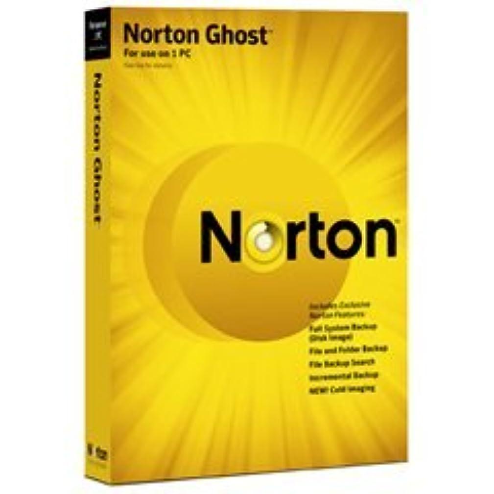 冷蔵庫相談除外するシマンテック Norton Ghost15.0 英語版