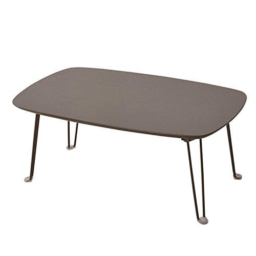 山善(YAMAZEN) 折りたたみローテーブル(75×50) ダークブラウン(木目調)MPML-7550(DBR)