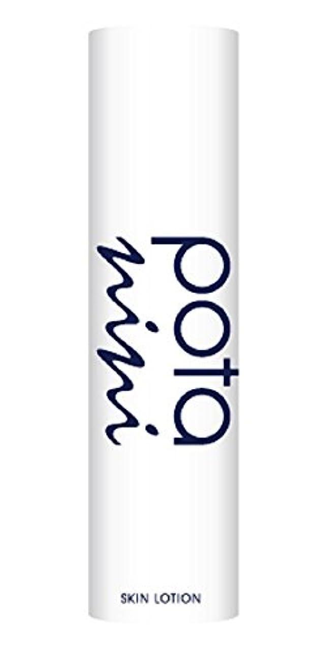 ハンディキャップしゃがむ一貫したポタニーニ 化粧水 スキンローション 50ml