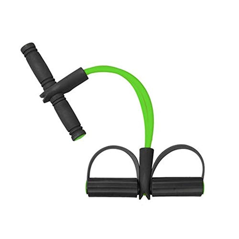 コンパクトひらめきコンパクト家庭用ペダルレジスタンスバンド、ソフトノンスリップ/環境にやさしく、快適なシットアップ補助機器、高弾性伸縮プルロープ、52X28cm (Color : Green)