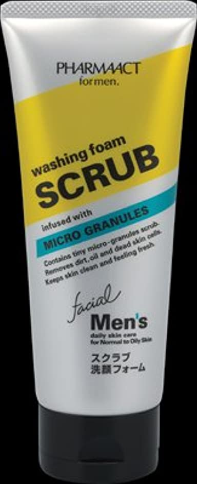 信頼性のある練る狂った熊野油脂 ファーマアクト メンズスクラブ 洗顔フォーム 130G×48点セット (4513574015906)