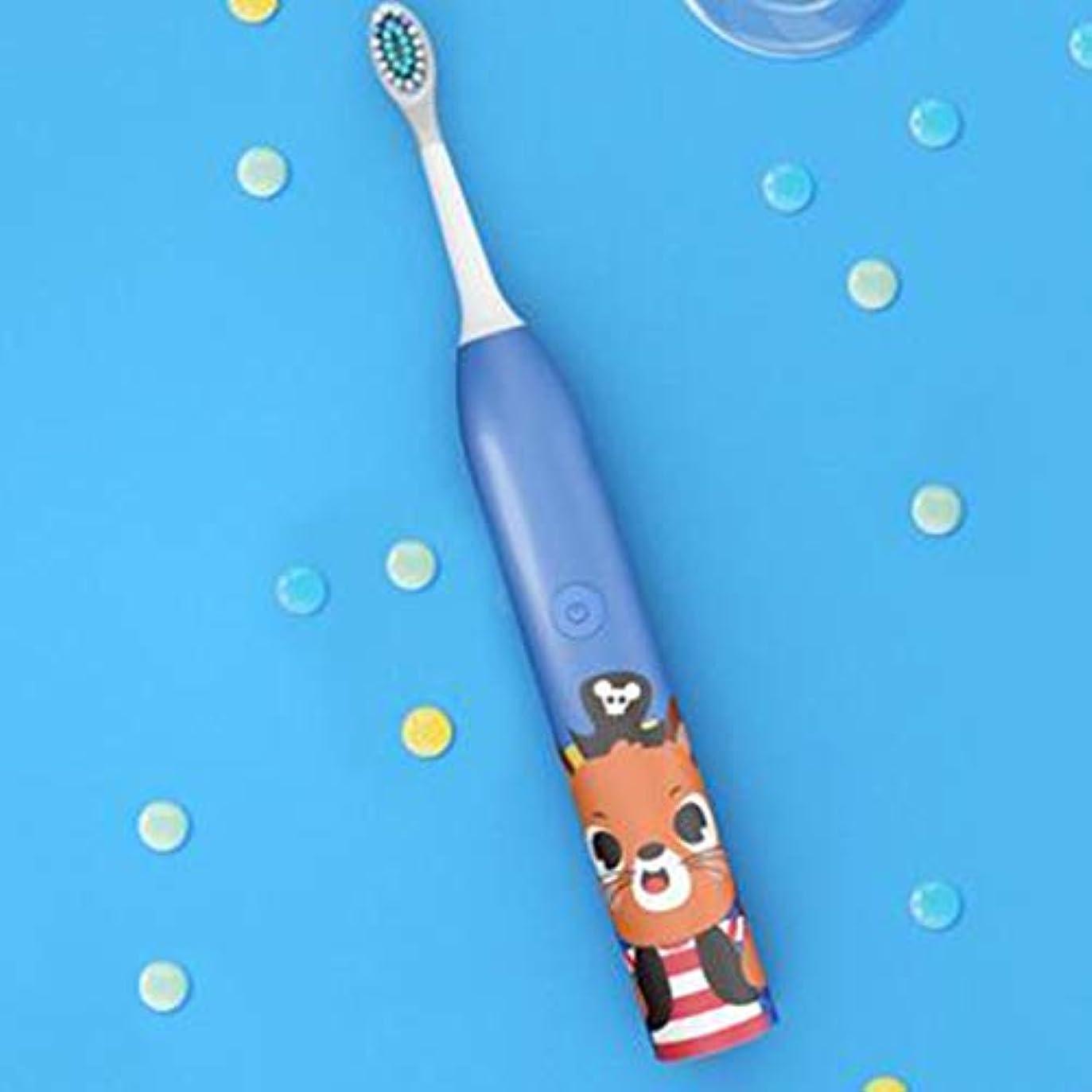 メンテナンス世界の窓安全な子供用電動歯ブラシ、誘導充電、カラーチェンジ(2モデル) (色 : Pink)