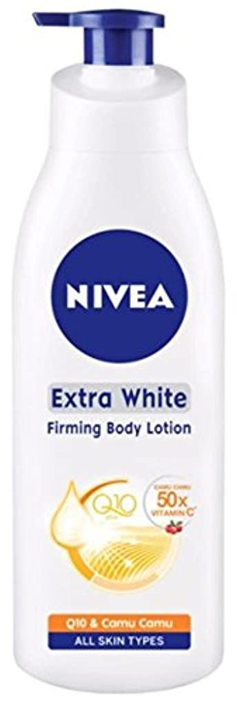 分析シルクレコーダーNIVEA Extra White Smooth & Firm Q10 Body Lotion 400ml