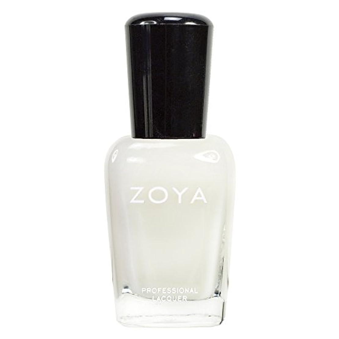 エネルギー取り付け再生的ZOYA ゾーヤ ネイルカラーZP330 LUCY ルーシィ 15ml 自然なオフホワイト シアー?マット 爪にやさしいネイルラッカーマニキュア