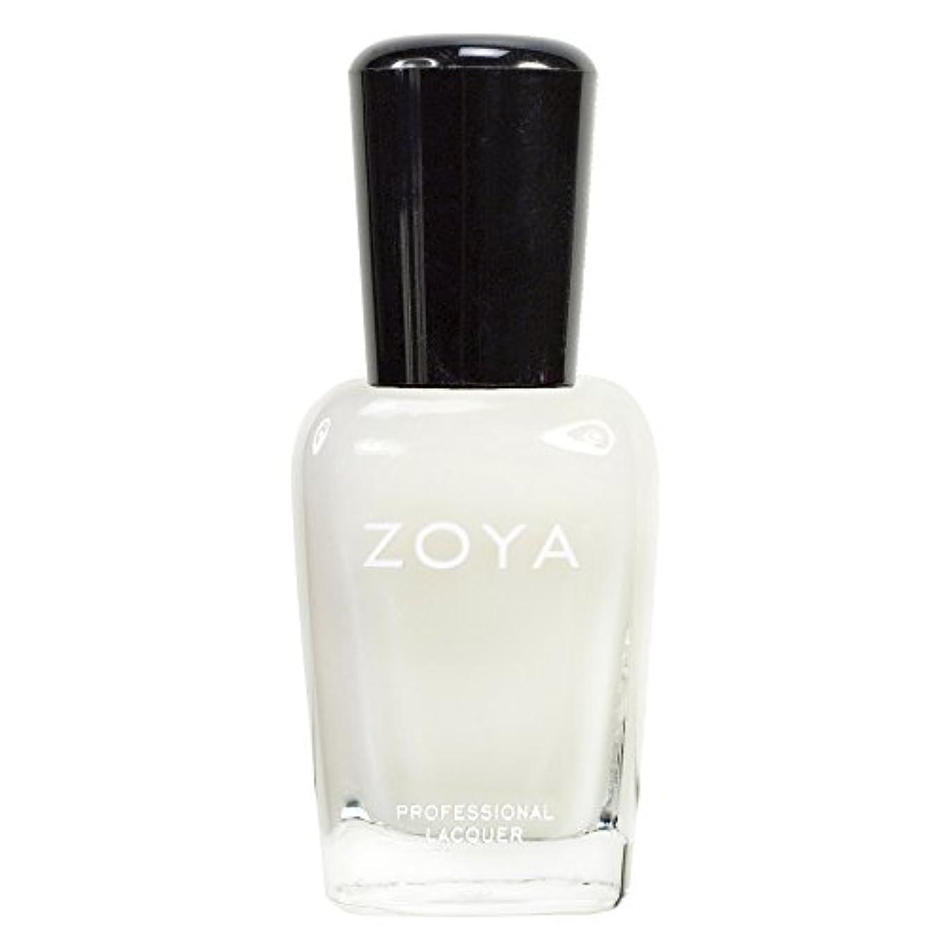 優雅白い熟考するZOYA ゾーヤ ネイルカラーZP330 LUCY ルーシィ 15ml 自然なオフホワイト シアー?マット 爪にやさしいネイルラッカーマニキュア