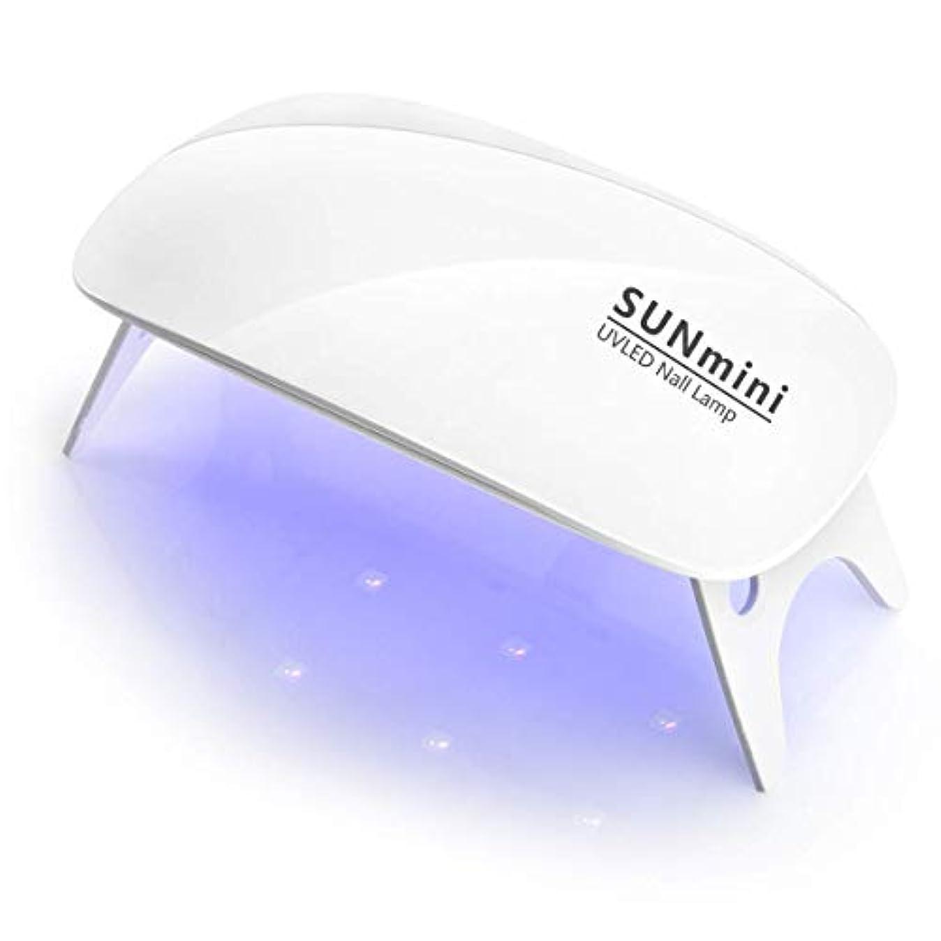 LEDネイルドライヤー LEDジェルネイルドライヤー UVライト ジェルネイルライト usbライト 硬化ライト LED タイマー設定可能 折りたたみ式 軽量 持ち運び便利(ホワイト ネイルファイルが付け) FACAI