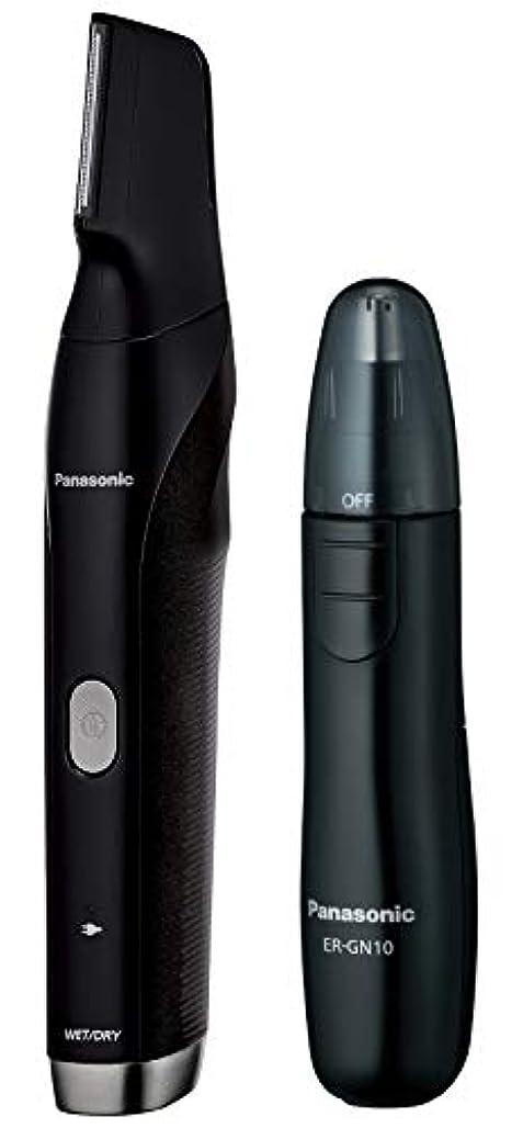 単調な過度に忌避剤パナソニック ボディトリマー お風呂剃り可 海外対応 男性用 黒 ER-GK80-K + エチケットカッター セット