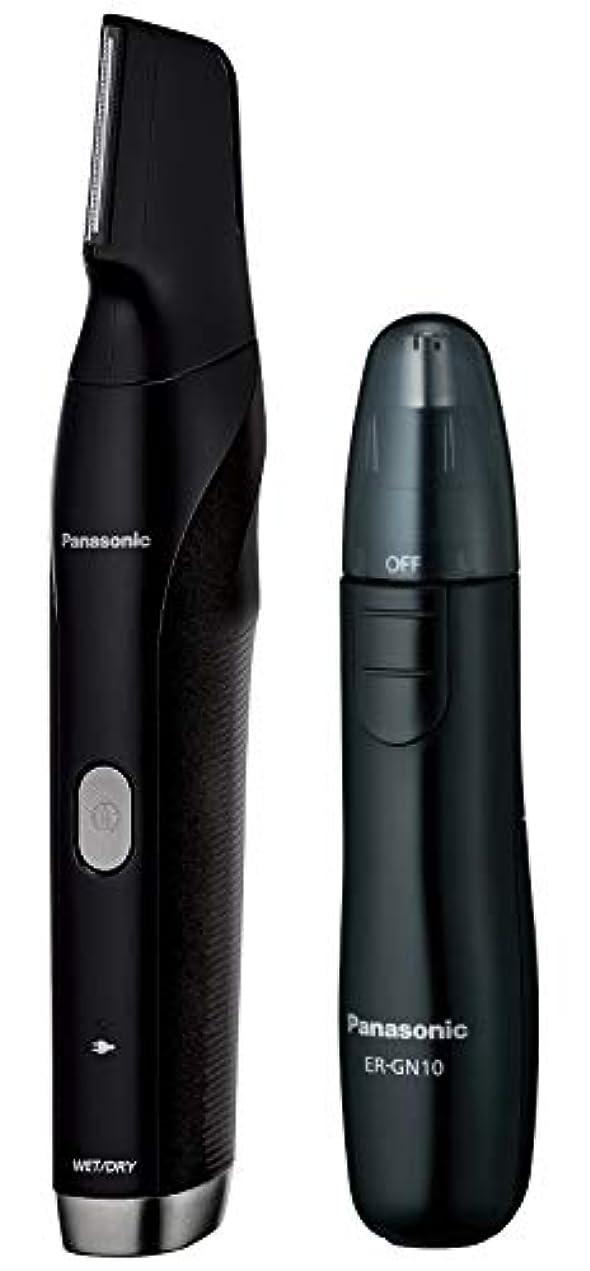学習気体のそのようなパナソニック ボディトリマー お風呂剃り可 海外対応 男性用 黒 ER-GK80-K + エチケットカッター セット