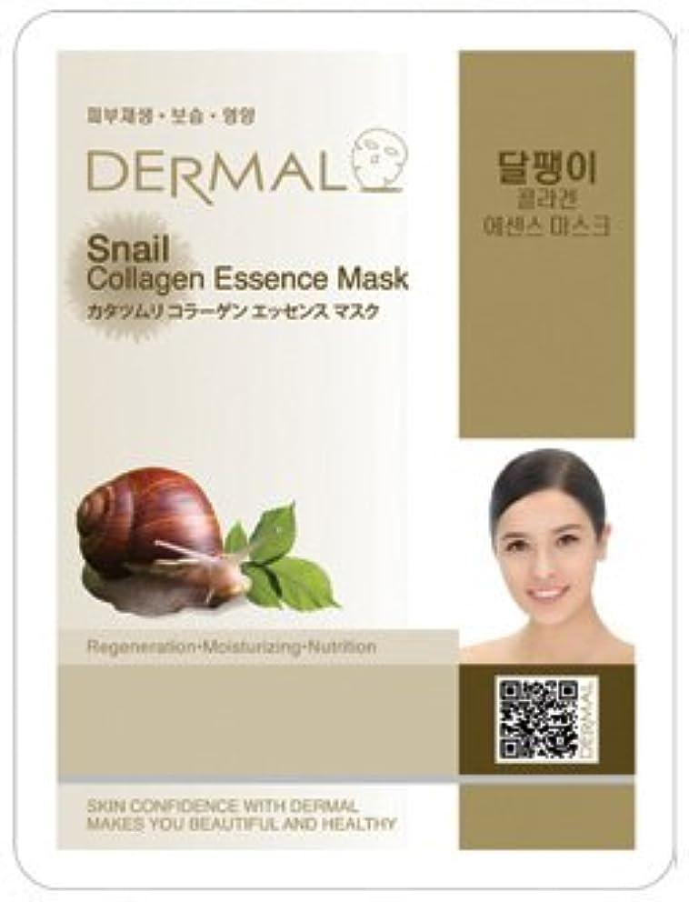 温度中央休みDermal(ダーマル) シートマスク カタツムリ 10枚セット フェイス パック