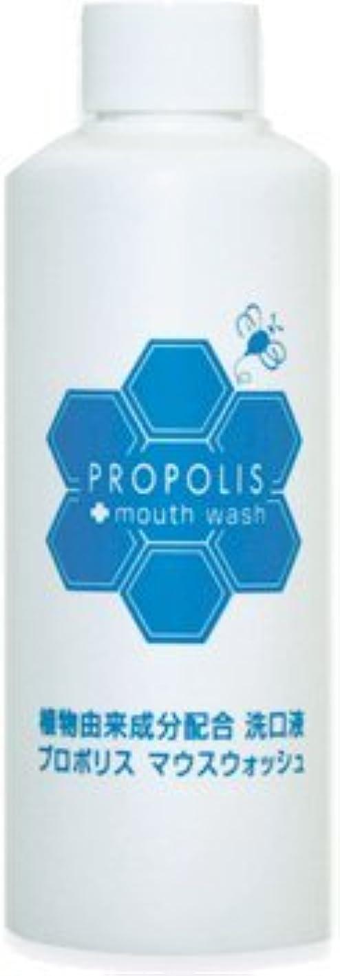 イサカ即席落ち着かない無添加 植物由来100% 口臭予防 ドライマウス プロポリスマウスウォッシュ 200ml×3本