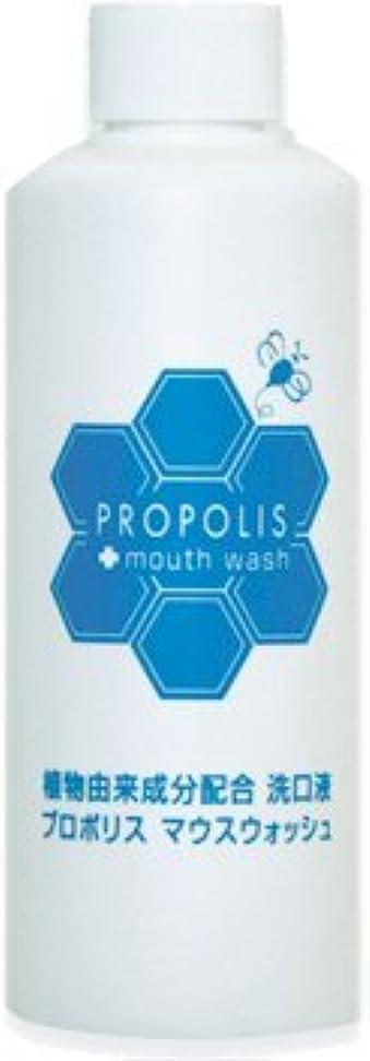 ウィスキー木曜日売上高無添加 植物由来100% 口臭予防 ドライマウス プロポリスマウスウォッシュ 200ml×3本
