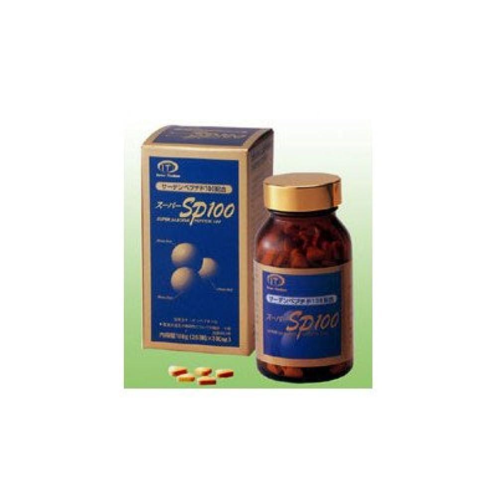咽頭愛国的なインディカスーパーSP100(イワシペプチド)(360粒) 2箱