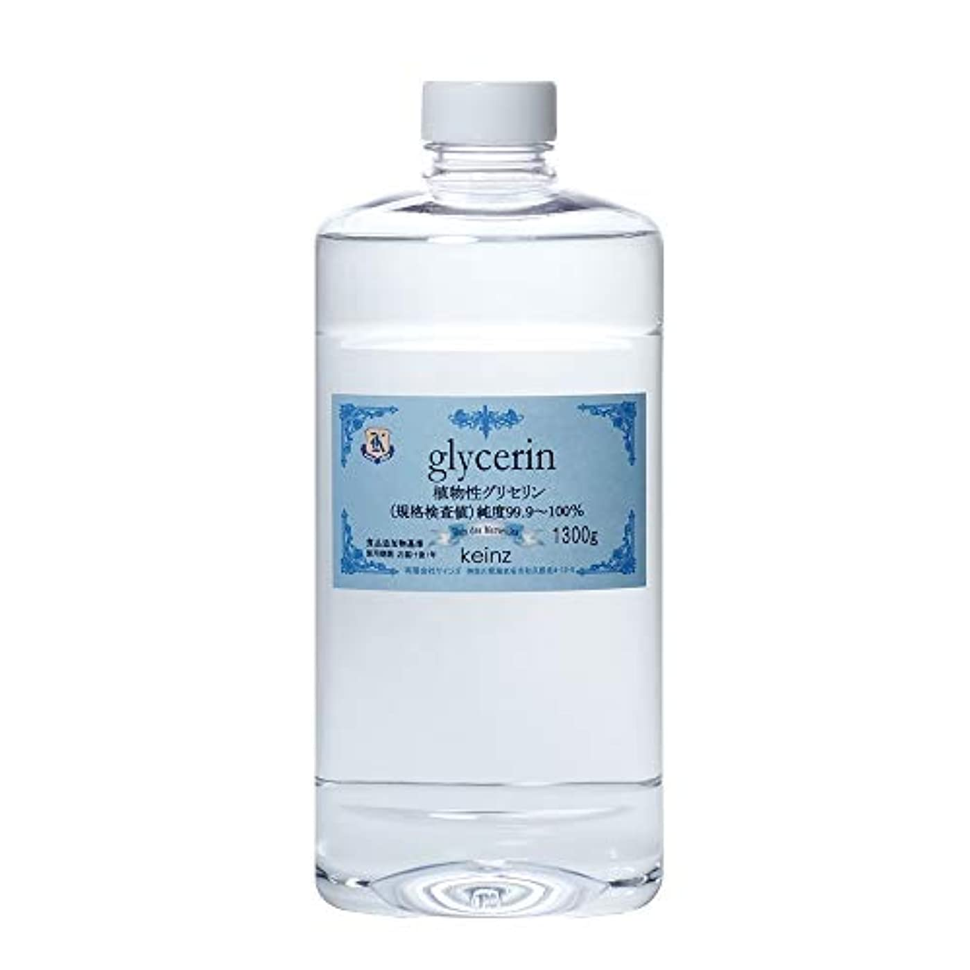 金銭的有効緩むkeinz 品質の良いグリセリン 植物性 1300g (1250g+50g増量) 容器が角型に変わりました 純度99.9~100%(検査値) 化粧品材料 keinz正規品 食品添加物基準につき化粧品グレードより純度が高い。日本製