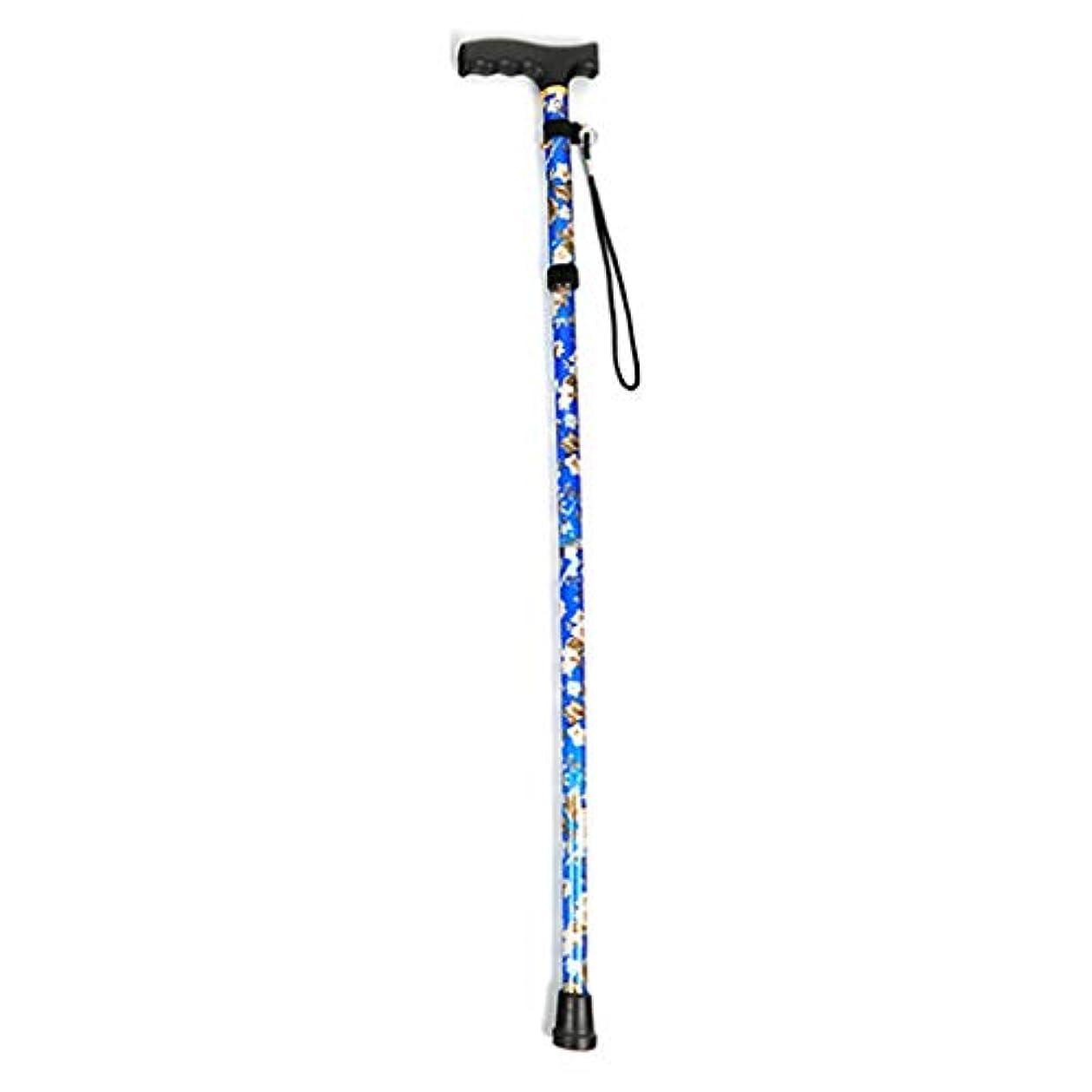 首尾一貫したビクター刻む高さ調節可能な杖、補助杖、折りたたみ式杖、高齢者や身体の不自由な人に最適 Blue
