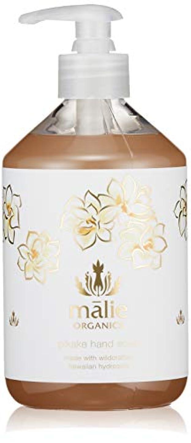 肌処理するイルMalie Organics(マリエオーガニクス) ハンドソープ ピカケ 473ml