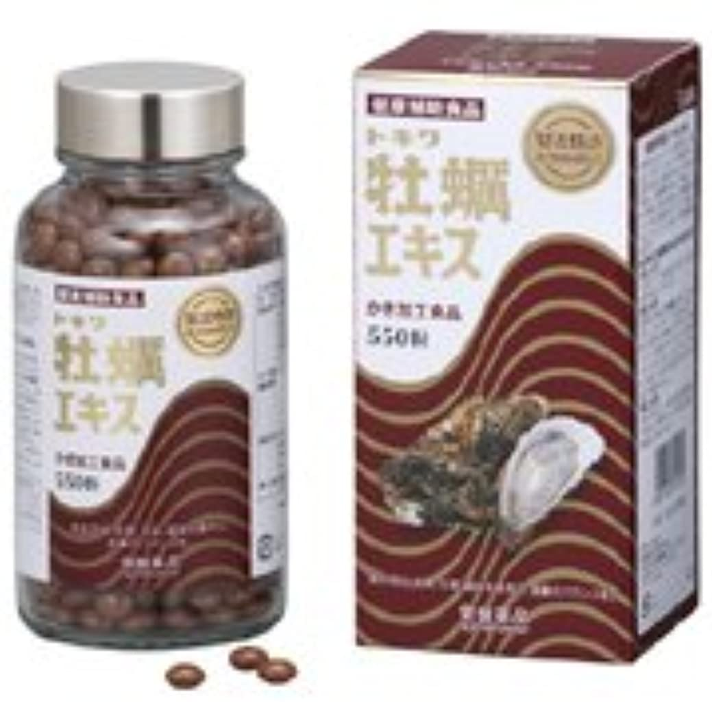 【180粒入】JHFA トキワ牡蠣エキス 常盤薬品ノエビアグループ 亜鉛高配合カキエキス