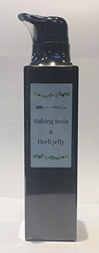 そこモットー実証する炭酸とハーブのジュレ ボトルパッケージ