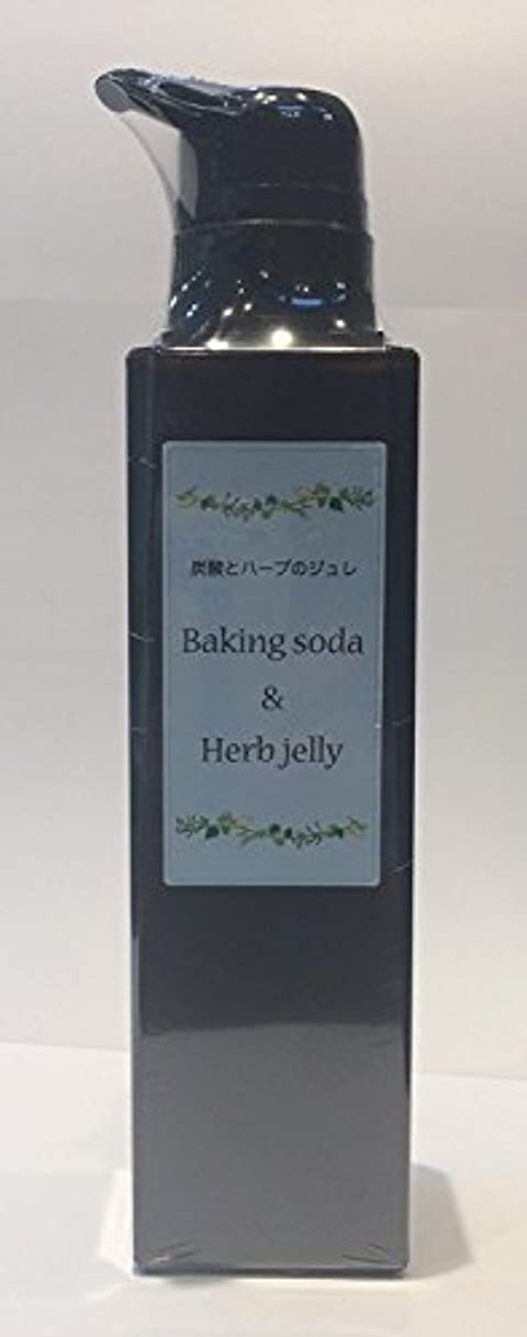 直接発言する状態炭酸とハーブのジュレ ボトルパッケージ