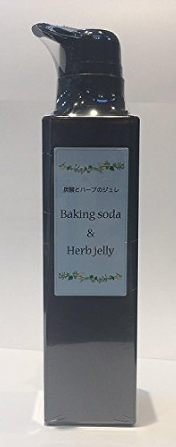 腹痛添加塗抹炭酸とハーブのジュレ ボトルパッケージ