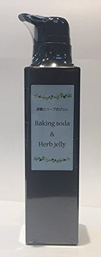 ディベート二度軽食炭酸とハーブのジュレ ボトルパッケージ