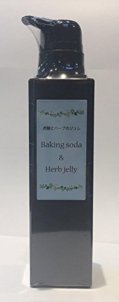 鳩慣習デコードする炭酸とハーブのジュレ ボトルパッケージ