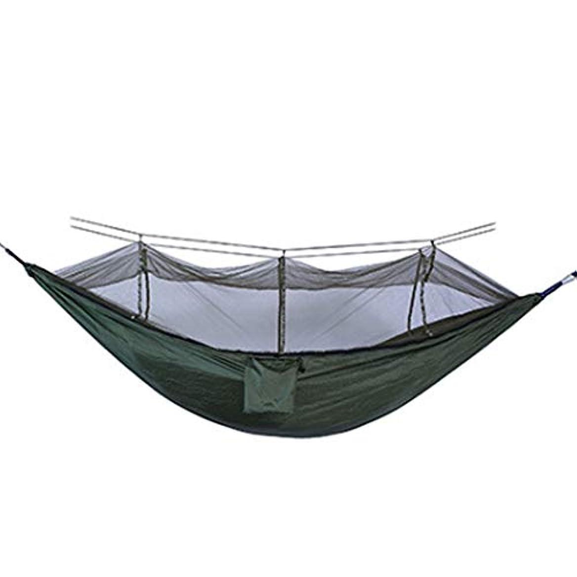 刻む脊椎過度の屋外のハンモック蚊帳210ナイロンパラシュート布ハンモック付き蚊帳屋内および屋外スイングハンモック