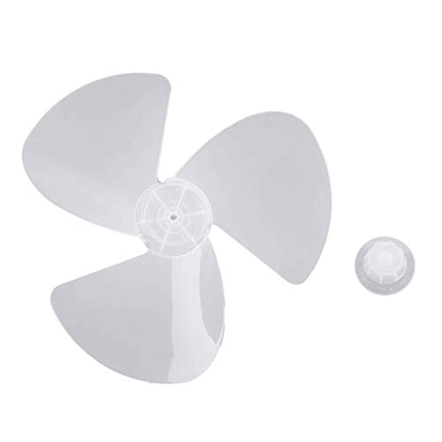 スリンク無条件行政(フィーショー) FEESHOW 交換用扇風機羽根 16インチ 40cmタイプ 家庭用 プラスチック 扇風機ブレード リビング扇風機 交換用羽根 ナッツ付き ワンサイズ
