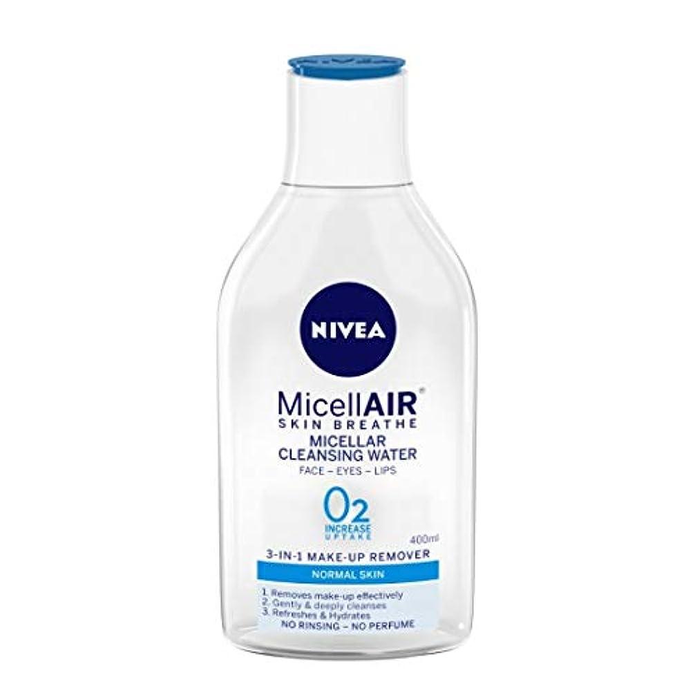 落とし穴マージ降雨NIVEA Micellar Cleansing Water, MicellAIR Skin Breathe Make Up Remover, 400ml