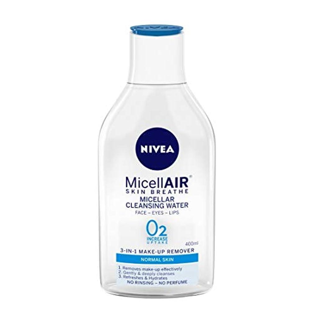 満員忘れっぽい幼児NIVEA Micellar Cleansing Water, MicellAIR Skin Breathe Make Up Remover, 400ml