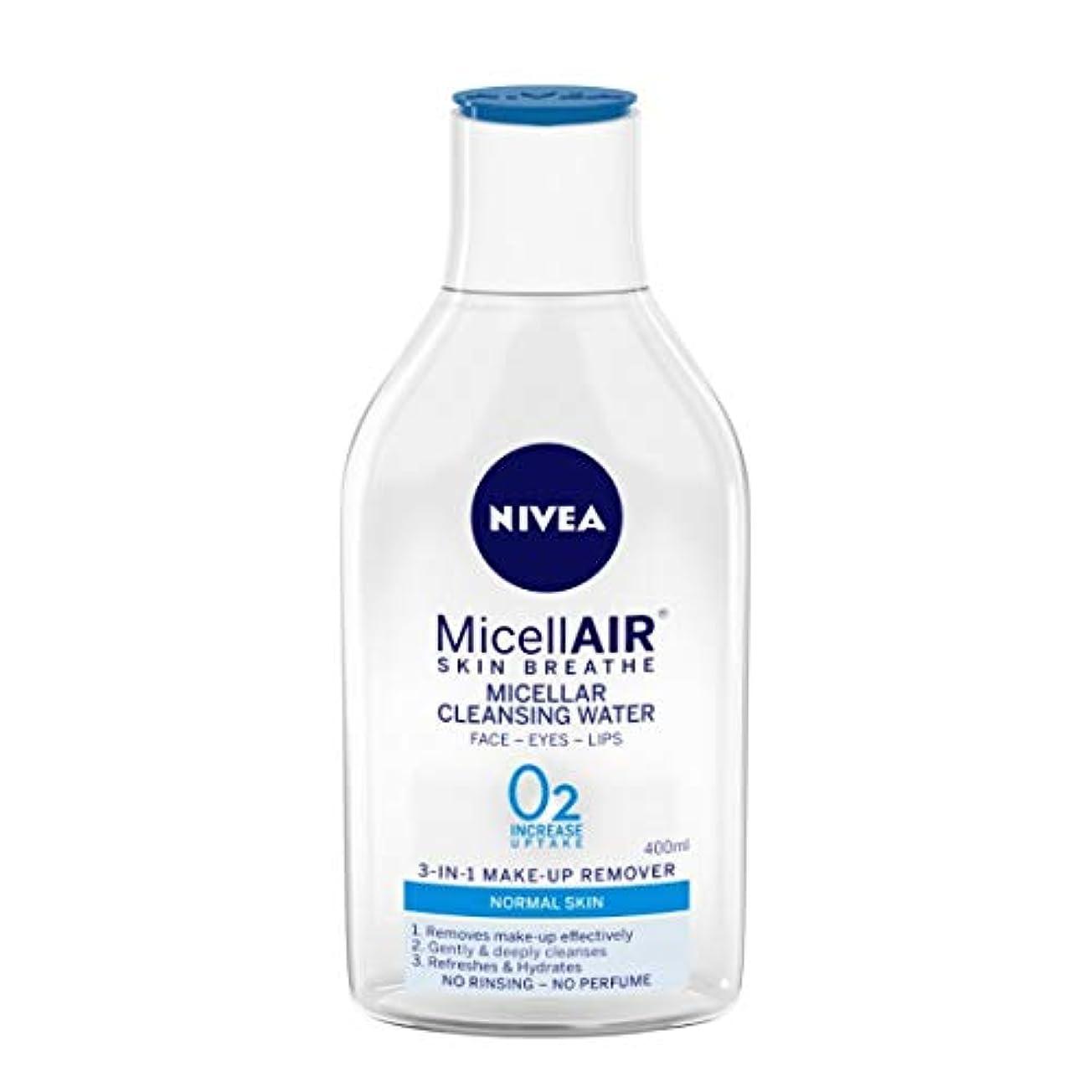 シマウマパリティ弾薬NIVEA Micellar Cleansing Water, MicellAIR Skin Breathe Make Up Remover, 400ml