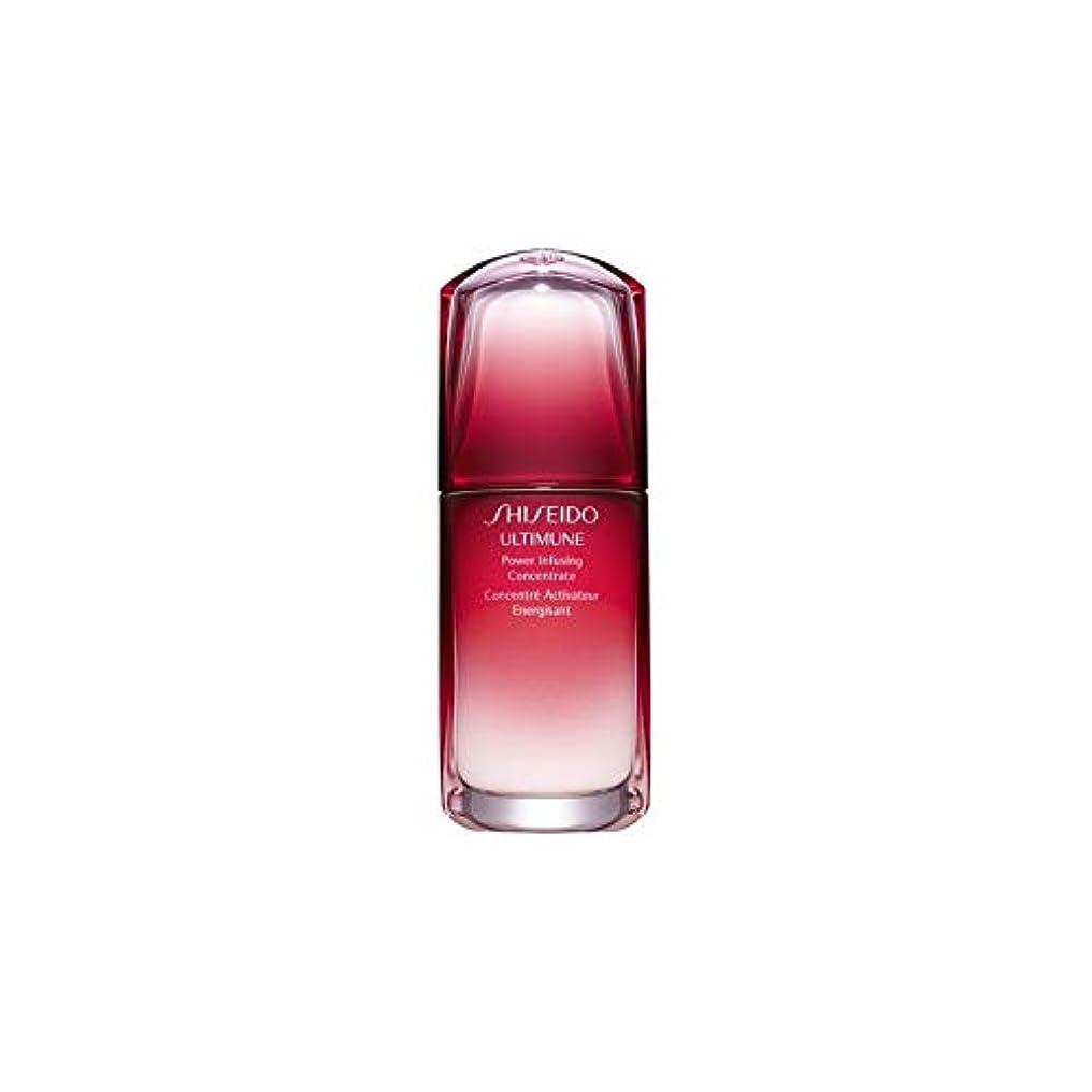 油巨大可塑性[Shiseido ] 濃縮液を注入資生堂Ultimune電力(50ミリリットル) - Shiseido Ultimune Power Infusing Concentrate (50ml) [並行輸入品]