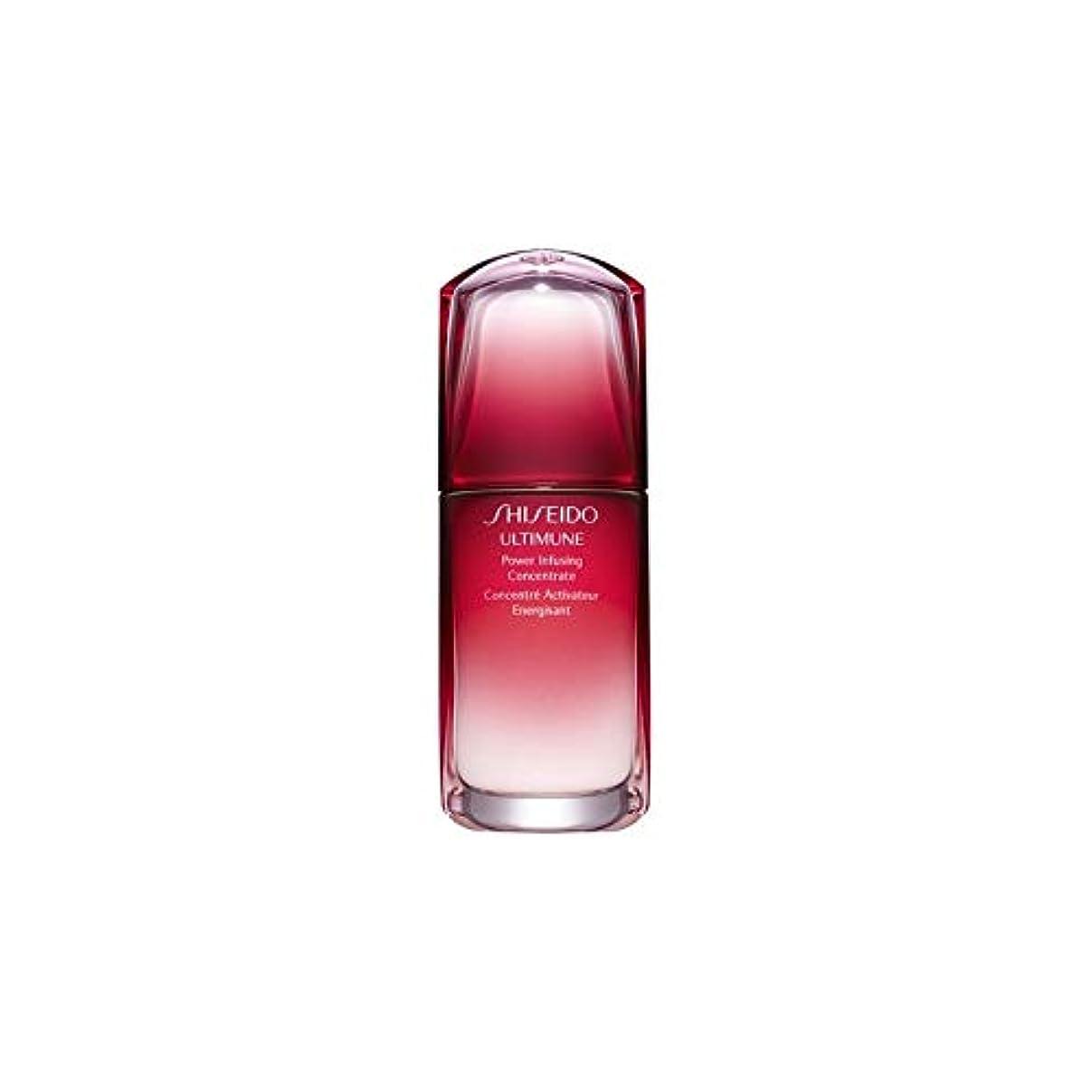 社会重くする卒業[Shiseido ] 濃縮液を注入資生堂Ultimune電力(50ミリリットル) - Shiseido Ultimune Power Infusing Concentrate (50ml) [並行輸入品]