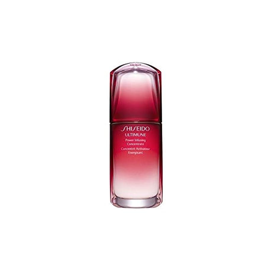 性的セクタジュース[Shiseido ] 濃縮液を注入資生堂Ultimune電力(50ミリリットル) - Shiseido Ultimune Power Infusing Concentrate (50ml) [並行輸入品]