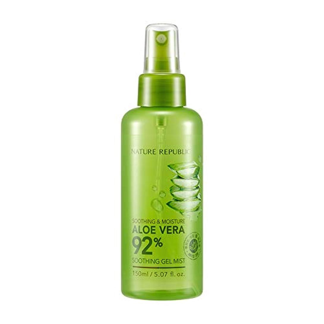 安全性ダーツお願いします[ネイチャーリパブリック]NATURE REPUBLIC/スージングアンドモイスチャーアロエベラ92%スージングジェルミスト(Soothing & Moisture Aloe Vera 92% Soothing Gel...