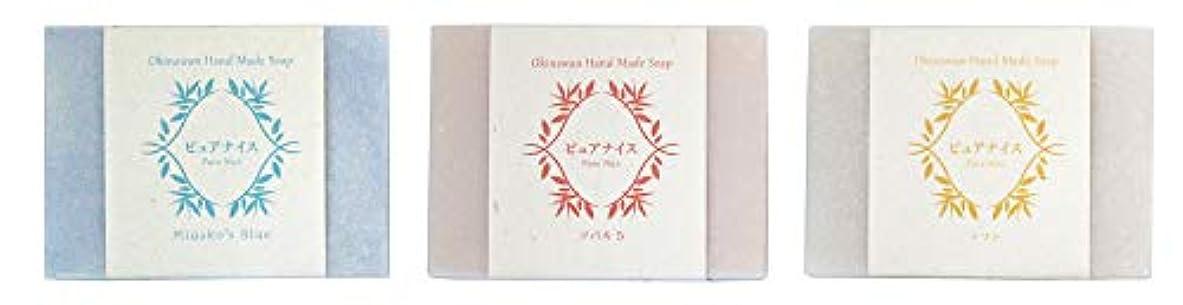 封筒後ろ、背後、背面(部ベジタリアンピュアナイス おきなわ素材石けんシリーズ 3個セット(Miyako's Blue、ツバキ5、ソフト)