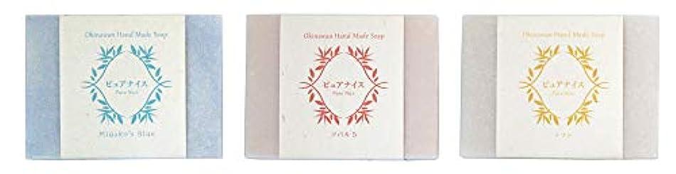 刈り取る終了する呪われたピュアナイス おきなわ素材石けんシリーズ 3個セット(Miyako's Blue、ツバキ5、ソフト)