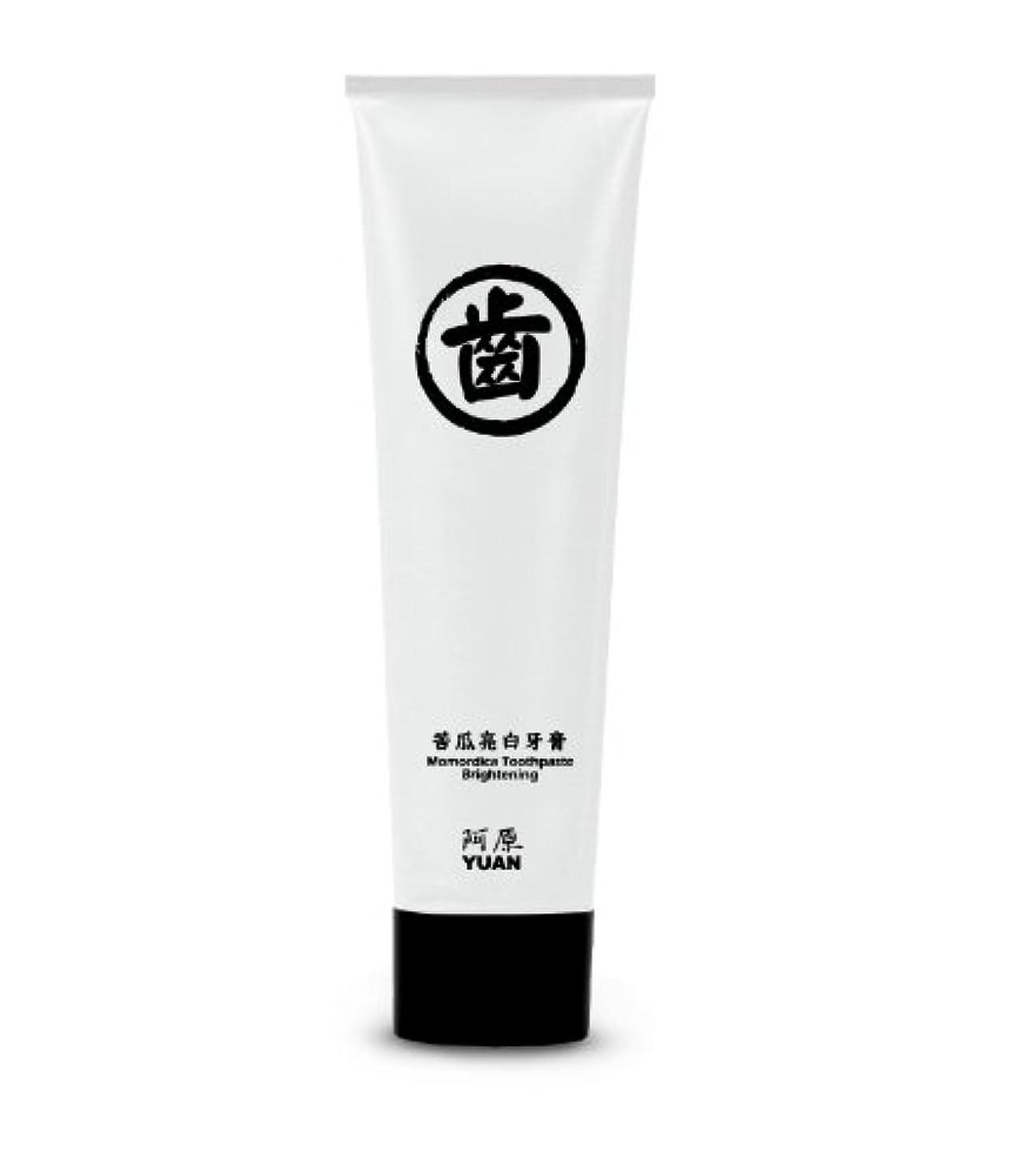薄めるバルセロナレビュアーユアン(YUAN) にがうり歯みがきペーストホワイトニング 75g (阿原 ユアン 歯磨き粉)