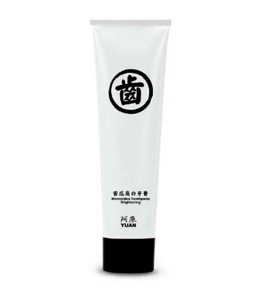 ユアン(YUAN) にがうり歯みがきペーストホワイトニング 75g (阿原 ユアン 歯磨き粉)