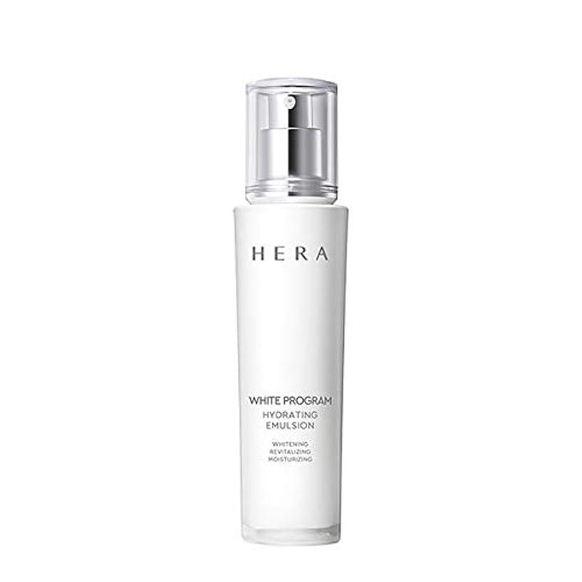 伝染性の寝具コンペ【HERA ヘラ】 ホワイトプログラムハイドレイティングエマルジョン 120ml White Program Hydrating Emulsion/海外直配送 [並行輸入品] [ShopMaster]