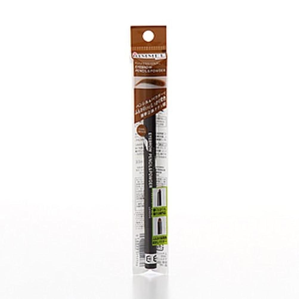 主有毒な長老リンメル プロフェッショナル アイブロウ ペンシル&パウダー 002 キャメルブラウン 0.8g