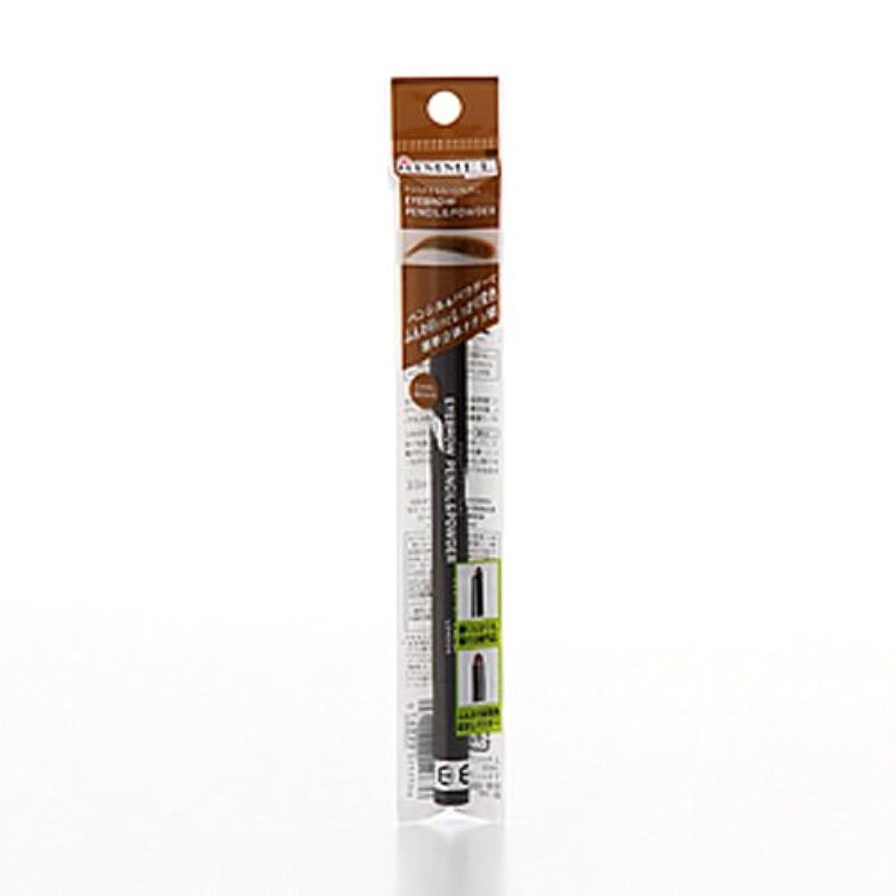 発音する寝室を掃除する革命的リンメル プロフェッショナル アイブロウ ペンシル&パウダー 002 キャメルブラウン 0.8g
