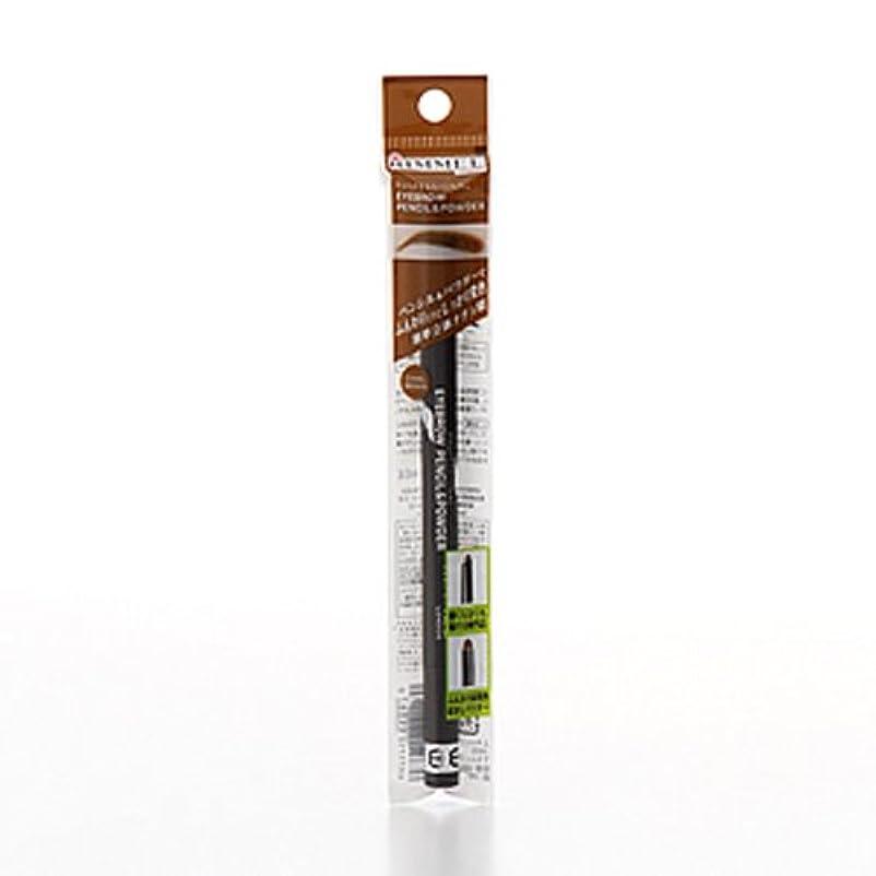 香ばしい残高嫌いリンメル プロフェッショナル アイブロウ ペンシル&パウダー 002 キャメルブラウン 0.8g