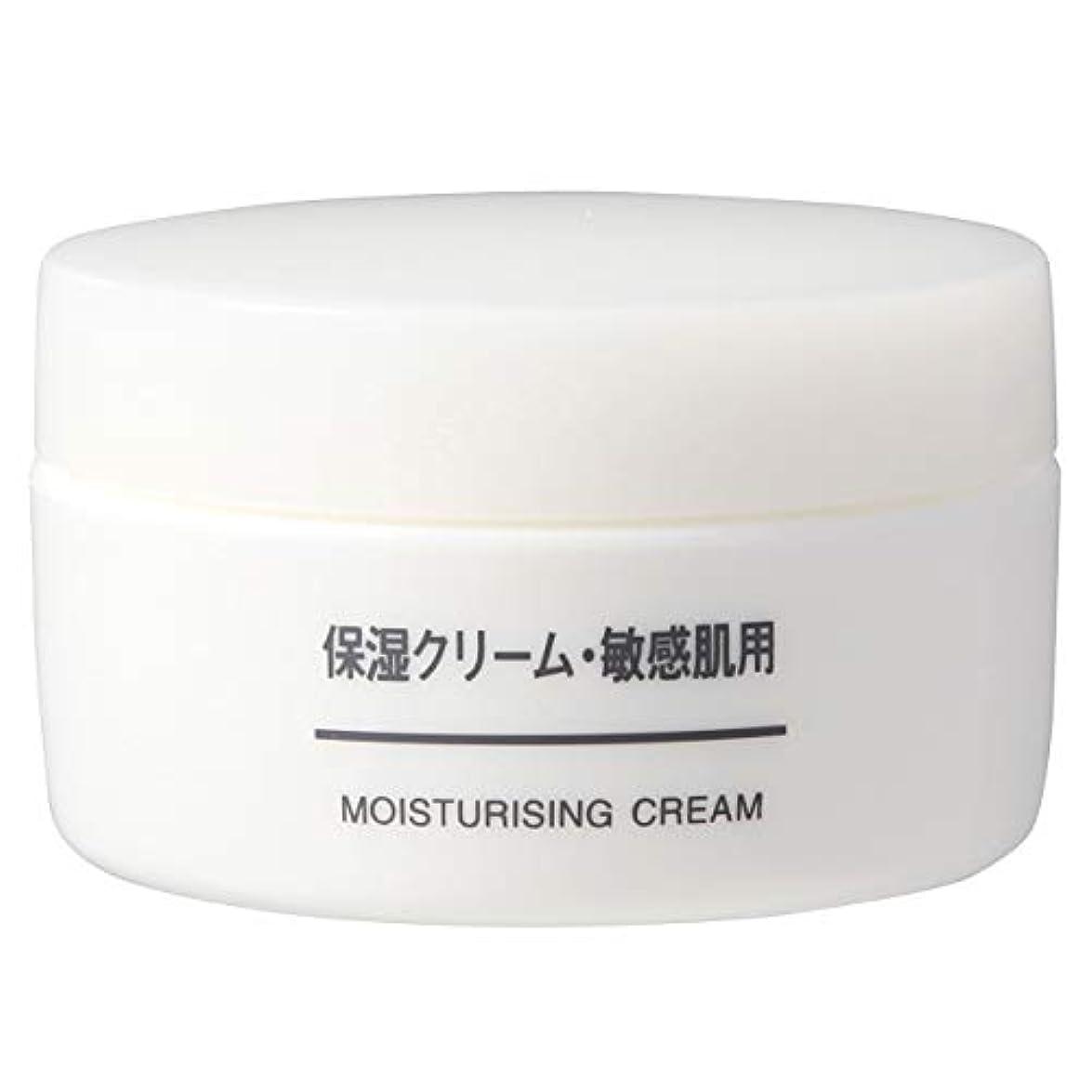 流行通訳クアッガ無印良品 保湿クリーム 敏感肌用 50g