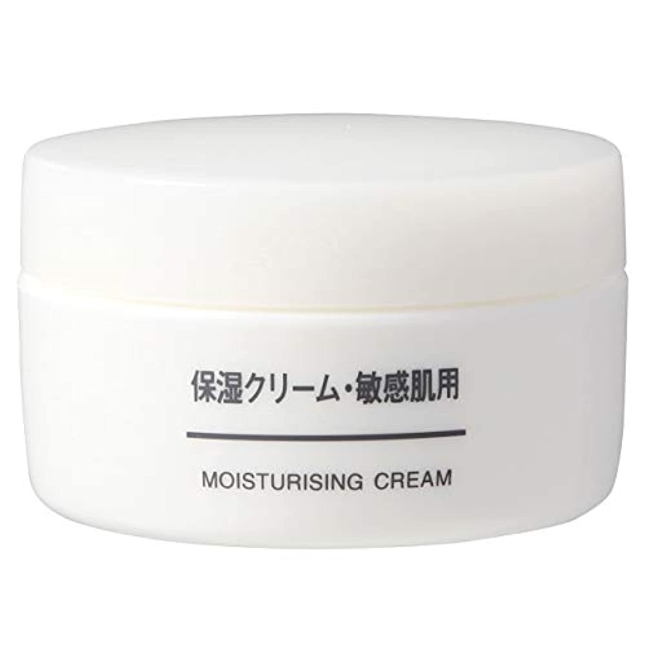 無印良品 保湿クリーム 敏感肌用 50g