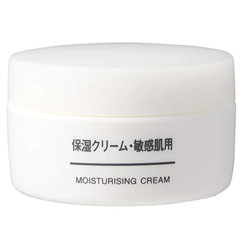 司書テンポ火山無印良品 保湿クリーム 敏感肌用 50g