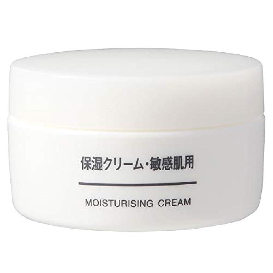 拒絶部分的研磨剤無印良品 保湿クリーム 敏感肌用 50g